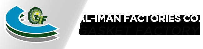 aliman-gasket-logo